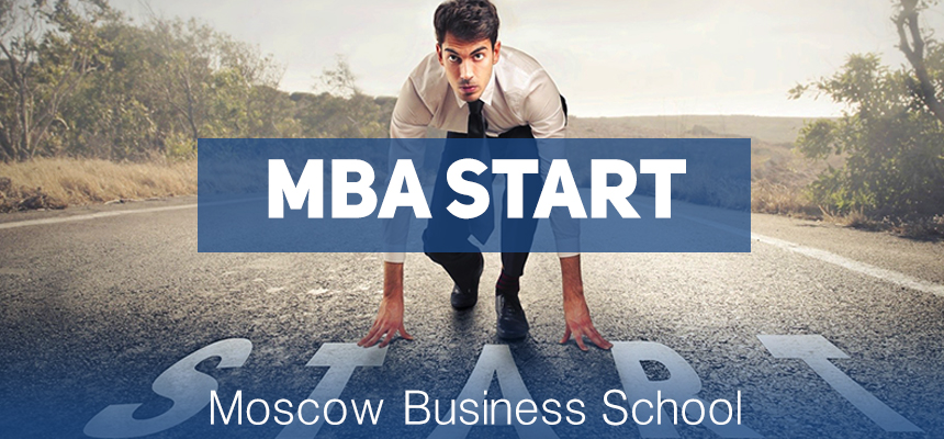 Moscow Business School, MBA START